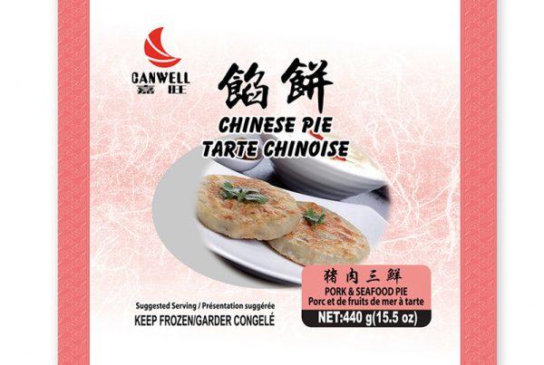 馅饼(牛肉香菇)cs2